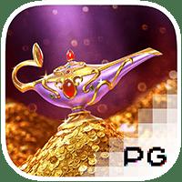 Genie's 3 Wishes PG Slot สล็อตออนไลน์