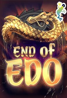 End of Edo Gamatron สล็อตออนไลน์