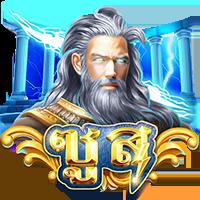 Zeus Askmebet สล็อตออนไลน์